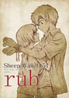 Sheep Walk0.51-rub-